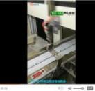 有机硅三防漆喷涂视频