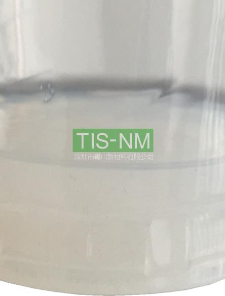 电路板IPX7防水纳米涂料三防漆