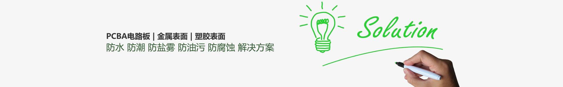 安防及照明