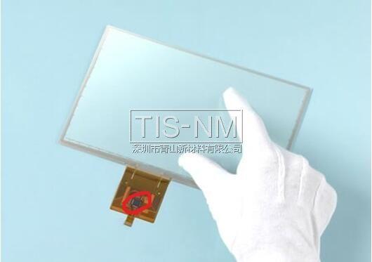SONY电子产品采用新昭和涂层