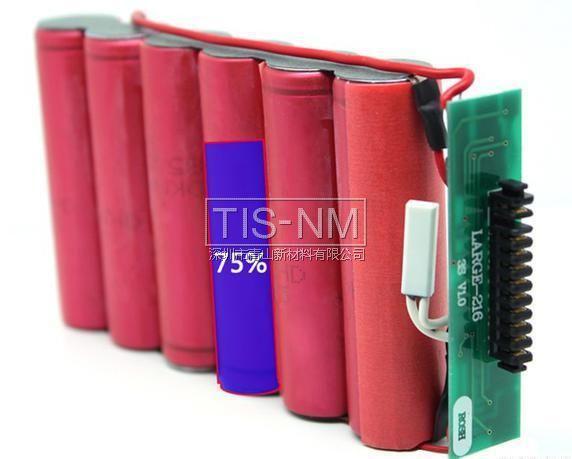 电池组控制板